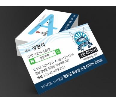 김해명함제작 SHPR03 [16,500원]