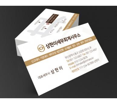 김해명함제작 SHPR05 [16,500원]