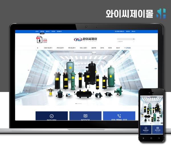 김해쇼핑몰제작 와이씨제이몰
